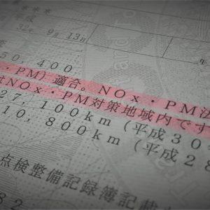 お待たせ!「胸キュンプラド!1点物!78プラド ディーゼル規制対策済み」特売車登場!