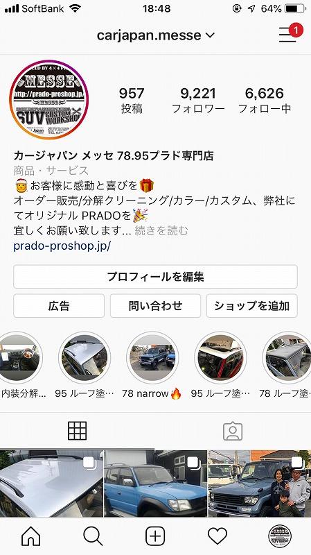 「最近のご納車🎁進捗状況🍰弊社インスタCAR JAPAN MESSE🎅」