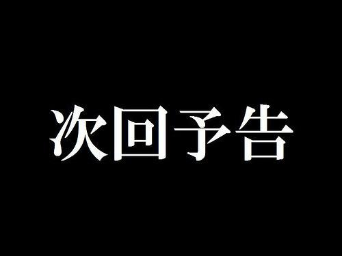 「お客様に大感謝!規制対策&カスタム済みのフルスペック♪男前プラドのプレミア次回予告!!!」