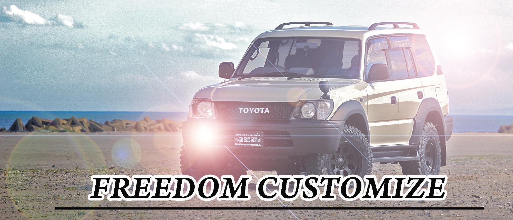 NEO95PRADO-FREEDOM