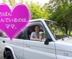 78プラド中古車加藤さんママ02