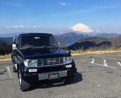 78プラド排ガス規制神奈川県中山さん