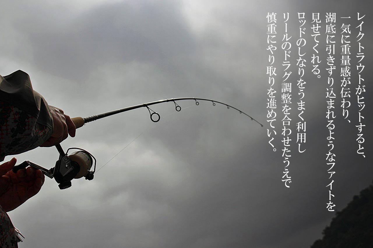 95プラドで行くレイクトラウト釣行022
