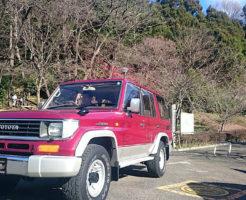 78プラド中古車排ガス規制神奈川県内山さん